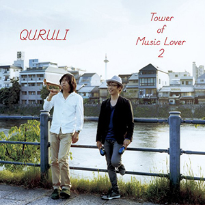 TOWER OF MUSIC LOVER 2