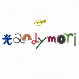 「光」 / andymori