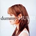 「dummy」/ SHUUBI