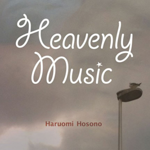 Heavenly Music / 細野晴臣